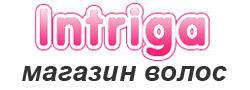 Интрига - магазин париков
